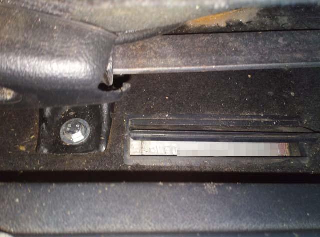 Fahrgestellnummer